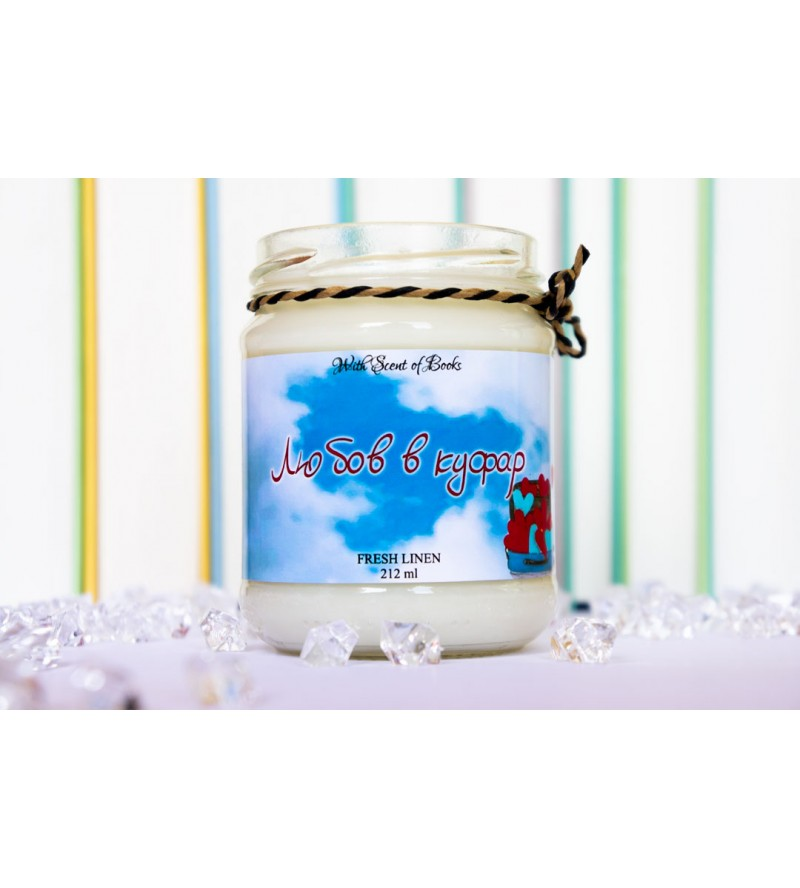 "Scented candle ""Love in a suitcase"""